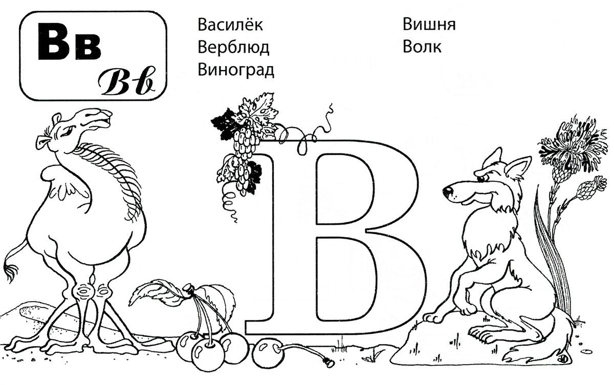 раскраски Downloads ассоциация педагогов детских садов